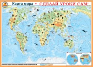 Плакат карта мира